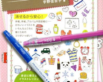 Girly Illustration Book - Japanese Craft Book