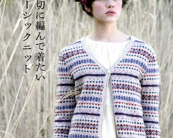 Precious Basic Knit and Crochet Wear -  Japanese Craft Book