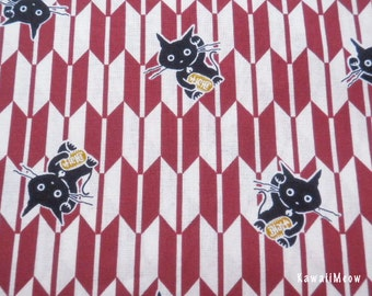 "Scrap /  Kimono Fabric - Arrow Pattern Cat & Coin on Dark Red - 108cm/42.5""W x 49cm/19""L (nu130820)"