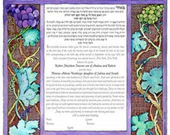 KETUBAH. Grape Harvest. Romantic Wedding Certificate. Heirloom. Art Nouveau. Blessings. Jewish. Bride & Groom. Interfaith. Same Sex. Love.