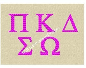 Greek Chevron Font Embroidery Design - 3 Inch Set - Instant Download - Digital File