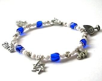 Jewish charm bracelet, Judaica bracelet, Star of David, menorah, Hamsa, Hanukkah, faith, joy, antiqued silver