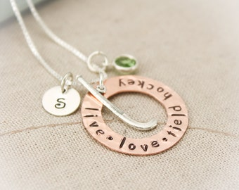 Field Hockey Charm Necklace Copper Washer and Sterling Silver Personalized Hand Stamped Necklace-