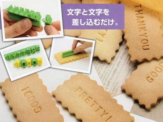 Cookie Cutter and Stamps with Case - Large Font Alphabet / Numbers / Symbols