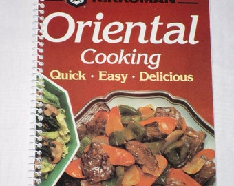 Vintage Kikkoman Oriental Cooking and More (1989,Paperback) Quick Easy Delicious Recipes