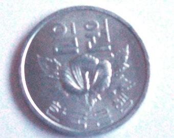 Rose of Sharon South Korean Won 1968 Coin Aluminium