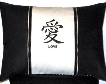 New Embroidered Black & White Love Accent Pillow, New 12 x 16 Insert — Item 90