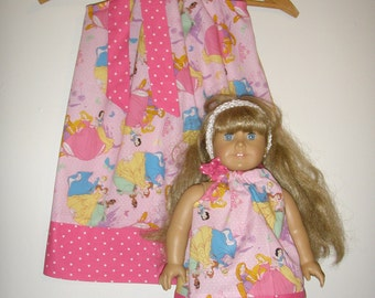 doll and me matching dresses SALE 10%off code is tilfeb PRINCESS TOSS dress American Girl doll 6.9.12,18 month, 2t,3t,4t,5t,6,8,9..10.12.14