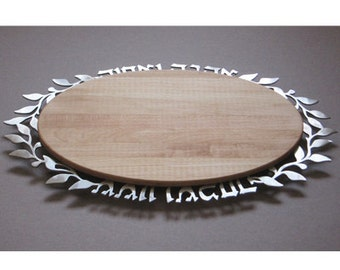 Wedding Challah/Bread Board