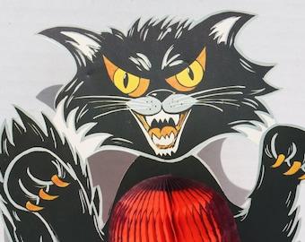 Vintage Black Cat Honeycomb Tissue Paper Halloween Decor Centerpiece Amscan