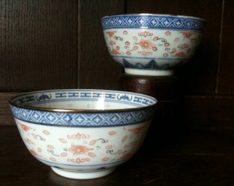 Vintage Chinese Rice Noodle Bowls circa 1960-70's / English Shop
