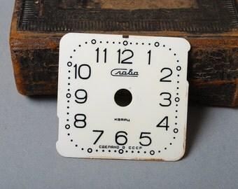 Vintage plastic alarm clock face SLAVA