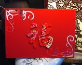 Lucky Chinese New Year card - 1's