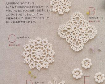 Crochet Patterns Motifs : Crochet Patterns, Crochet Motif PDF Book, Free Shipping No.31