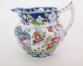 Rare Early 19th Century Martin Shaw & Cope Improved China Creamer England