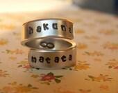 Hakuna Matata //The original  twist aluminum ring