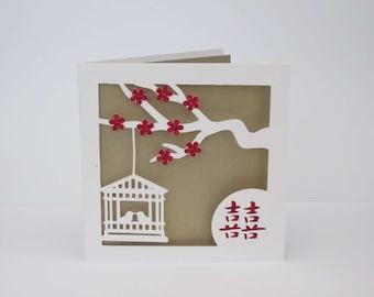 Chinese Wedding papercut card