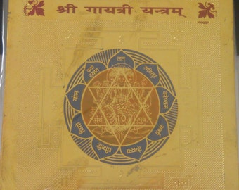 Blessed Gayatri Yantra - Feel the Spiritual Bliss