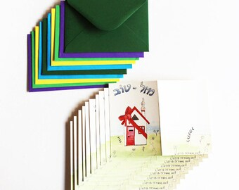 Set of 10 cards , Mazal Tov for your new home Hebrew cards with a colorful envelopes new house illustration for the Jewish family new home