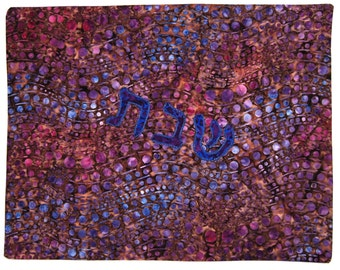 Purple Challah Cover