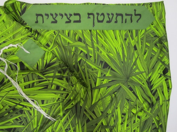 Green Leaf Tallit (Prayer Shawl)