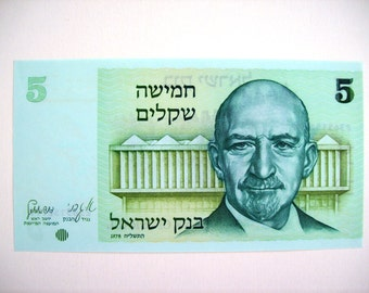 Vintage Israel 5 Sheqalim banknote . Weizmann.1 st President ol Israel. Landscape. Ruines.Not circulated.art.0168.cm.14,2x7,7 for collectors