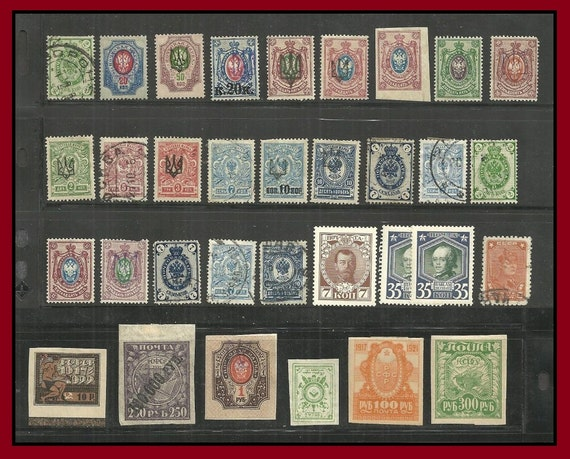 Noyta Cccp Stamp 1966 Value