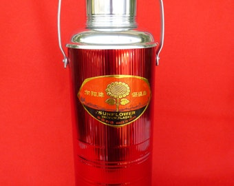 New Old Stock 70's Thermos -  Vintage Thermos - Coffee Thermos- Cup Thermos- Red Thermos- Travel Thermos 72oz/ 2.05lt SUNFLOWER China Nr68