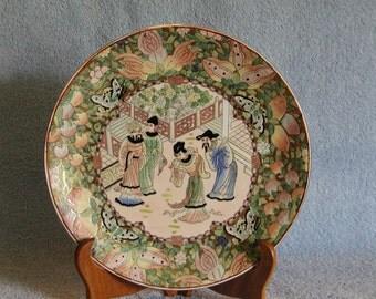 Decorative Plate - Asian Motif