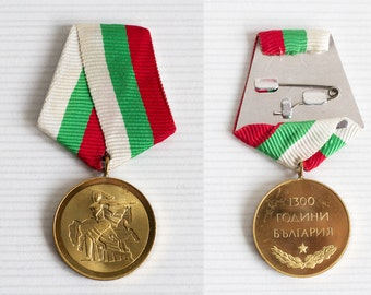 Vintage Bulgarian Medal 1300 years Bulgaria Badge Pin Sword War Trophy, OHTTEAM, Communist memorabilia Ussr Soviet