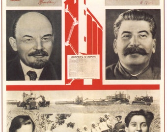 Soviet poster, Wall decor, CCCP, 390