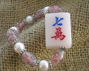 Gift Idea - Pink Mahjong Bracelet - Mahjong Gift - Oriental Bracelet - Mahjong Jewelry - Mahjong Bracelet - Pink Mahjong