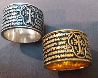 One of a kind engraving of The Lord's Prayer in Armenian on  Hip and  Vintage silver bands