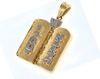 14k Gold Florentine Ten Commandments Pendant