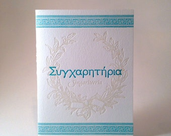 Letterpress Greek Congratulations Card