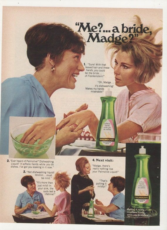 Image Gallery Madge Palmolive 1973