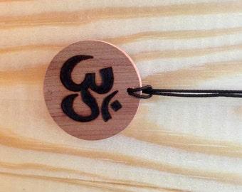 Pendant - Om Cedar Wood Pendant