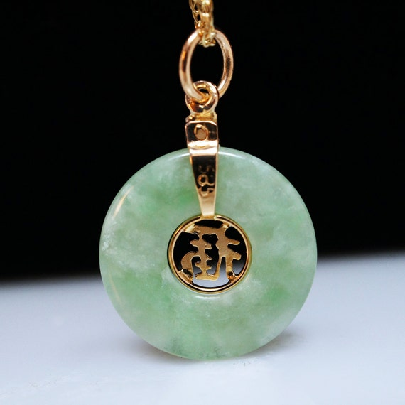 sale vintage jadeite pi pendant with 14k yellow gold chain