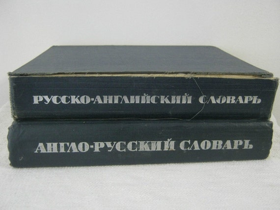 Russian Publishing House Welcome To 92