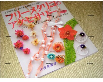 Japanese Craft Book Beading Jewelry Free Metallico Accessories