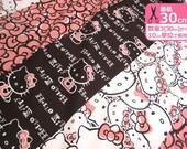 Hello Kitty Panel