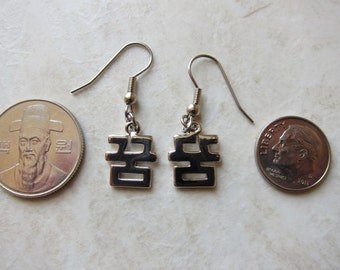 "Korean ""Dream"" Earrings"