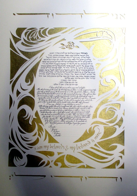Waves on Gold Ketubah - calligraphy - Papercut Ketubah - custom work