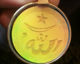 Awesome 1960s Hologram Pendant ALLAH Arabic Design