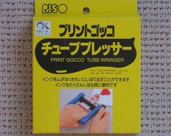 Sale - New Print Gocco Ink Tube Wringer - 50% off