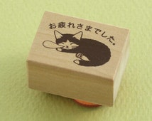 "Japanese Cat Wooden Rubber Stamp - ""Thanks For Your Hard Work"" Tuxedo Cat - Pottering Cat"