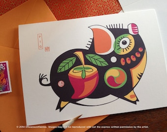 Pig Chinese New Year Card - Chinese Zodiac Animal - Note Card