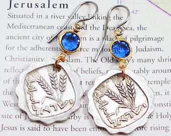 Israel, Vintage Coin Earrings - - The Holy Land - - Jewish - Judaica - Christian - Islam - Hebrew - Arabic