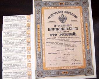 OLD BOND : Russia / Russian State Peasant Land Bank Bond 100 rub 1912