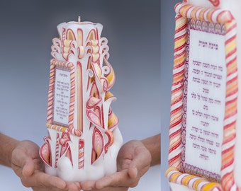 Judaica - Jewish candle - Jewish Home Blessing - Blessing candle